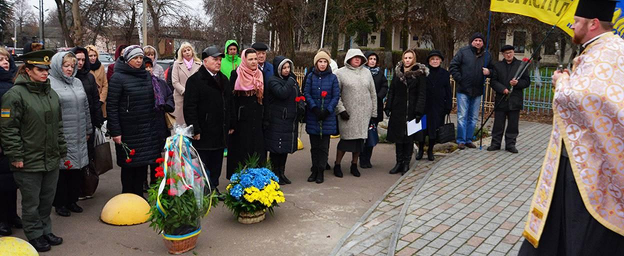 21 листопада в Борисполі молебнем відзначили День Гідності та Свободи
