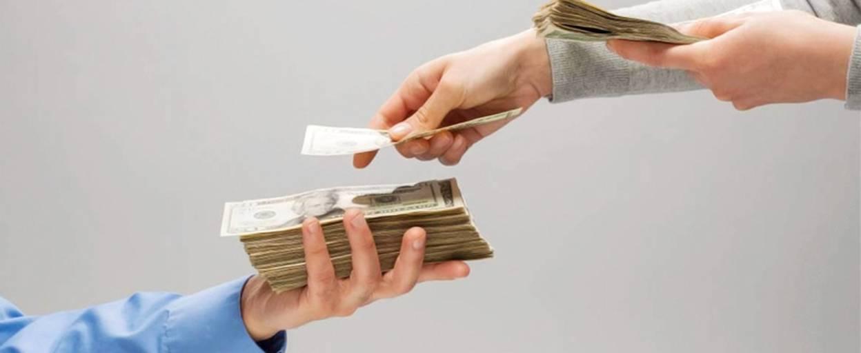Де позичити гроші на вигідних умовах