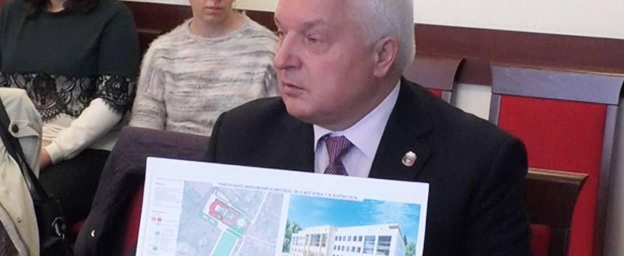 Якою буде п'ята школа після добудови: прес-конференція міського голови Борисполя