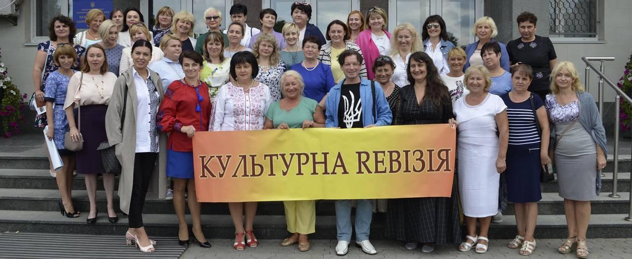 Культурна ревізія у Борисполі: 30 експертів оцінювали культурну галузь міста