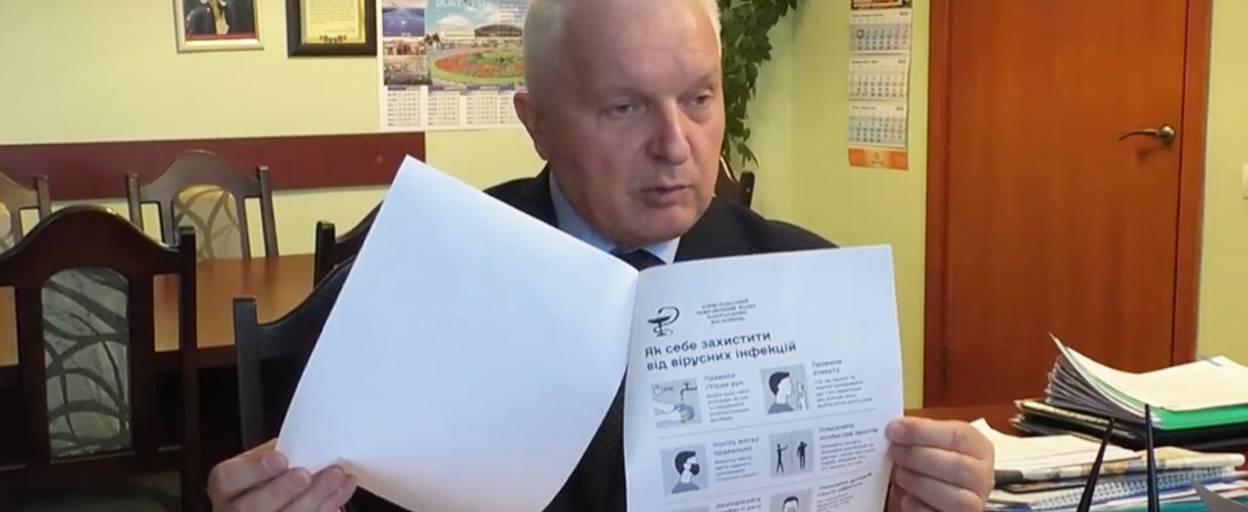 Прийняті заходи з попередження поширення коронавірусу у Борисполі прокоментував міський голова