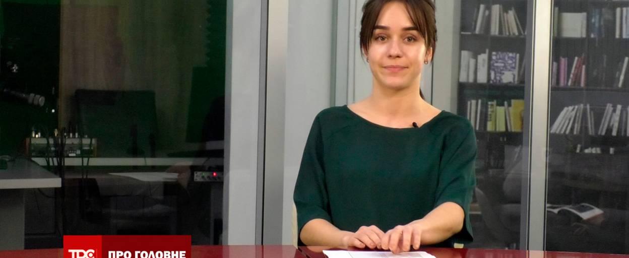 Карантин у Борисполі: дезінфекція міста та перші тести на коронавірус - головні новини 16 березня 2020