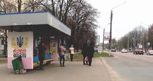 Бориспільські перевізники обмежують пасажироперевезення на час карантину