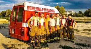 Бориспільська пожежно-рятувальна команда добровольців «Штурм» пішла на карантин
