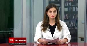 Транспорт для медиків та смерть від грипу: головні новини 20 березня 2020