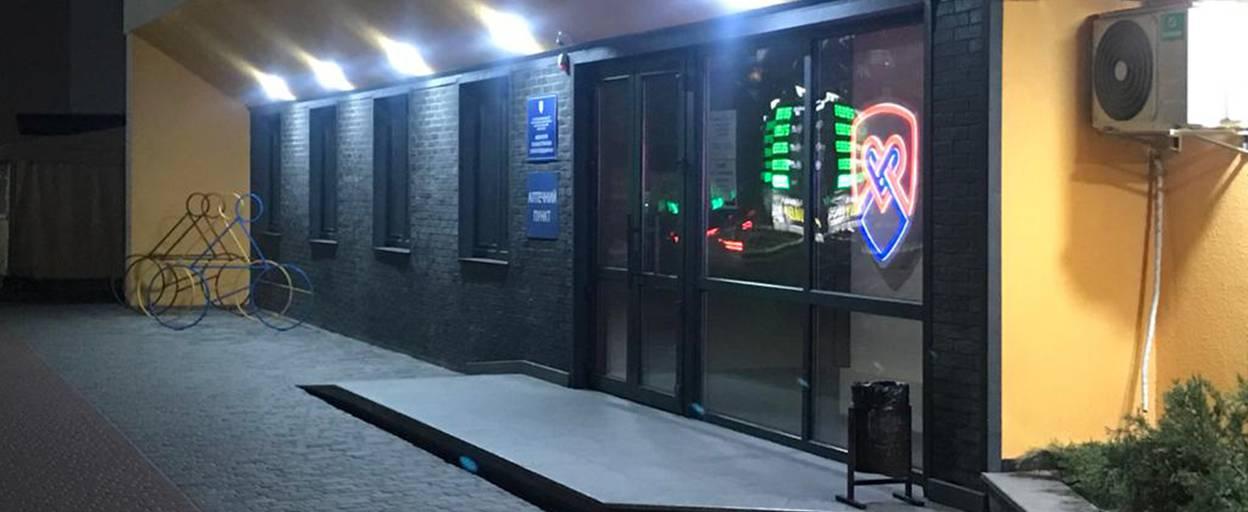 Кабінет вірусологічного контролю у Борисполі працюватиме цілодобово