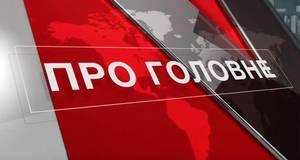 Чотири ймовірні випадки Covid-19 і 18 пожеж: головні новини Борисполя 27 березня
