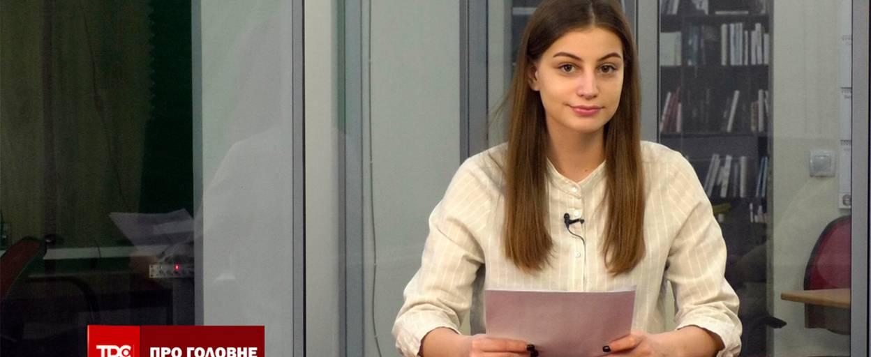 У Борисполі четверо хворих на коронавірус та прорив в аеропорту: основні новини за 30.03.2020