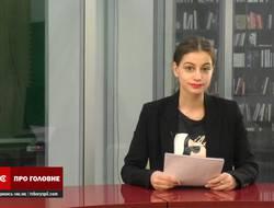 Посилення карантину та відмова лікарні Києва госпіталізувати хворого на COVID-19: головні новини Борисполя за 3.04.2020