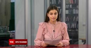 У Борисполі 9 хворих на COVID-19 та одна людина вилікувалася: головні новини за 6 квітня 2020