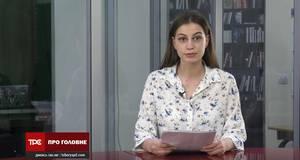 Обмеження пересування в області та фекалії у каналі: головні новини Борисполя 10 квітня