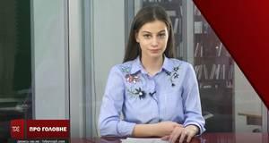 У Борисполі 25 випадків COVID-19 та продовження карантину: головні новини 21 квітня