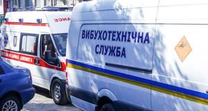 Замінували приміщення Бориспільської міської ради