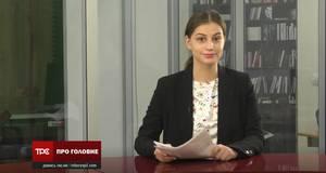 Відновлення роботи ринку та інші головні новини Борисполя 4 травня 2020