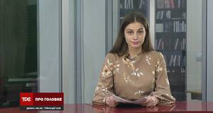 Кабінет вірусологічного контролю змінює графік та відкриття ринків: головні новини Борисполя 8 травня 2020 року