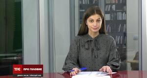 Сміттєпереробний завод у Борисполі та будівництво амбулаторії: головні новини 15.05.2020