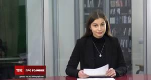 Новий очільник ВУКГ у Борисполі та послаблення карантину: головні новини 25 травня 2020
