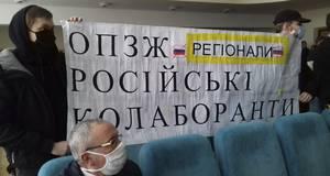 Акція протесту від молоді та звіт директора первинки: таким було 74 засідання сесії міської ради