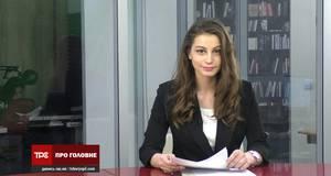 Скасування дитячих таборів і затримання депутата: головні новини Борисполя 29.05.2020