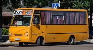 Робота маршруту №2 до аеропорту «Бориспіль» тимчасово призупинена через збитковість