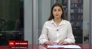 Запуск відеофіксації порушення ПДР та подарунки до Дня захисту дітей: головні новини за 01.06.2020
