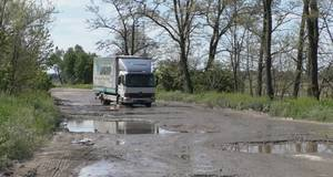 Бориспіль відремонтує дорогу на Дударків за 26 мільйонів