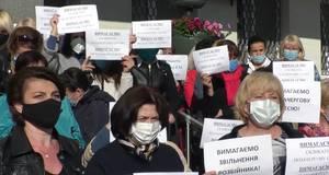 Геть розбійника: профспілка виконкому Бориспільської міськради вимагає звільнення Годунка