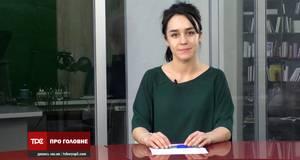 Ярослав Годунок про пікет під міськрадою і порятунок жінки: головні новини 5.06.2020