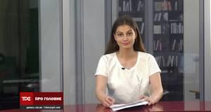 Плюс 14 нових випадків COVID-19 за тиждень та смертельна аварія: головні новини Борисполя 12.06.2020
