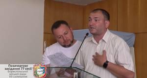 Розгляд заяви про складання повноважень міського голови Борисполя