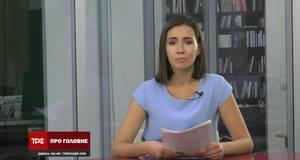 Автотроща на магістралі та платна парковка на території лікарні: головні новини Борисполя 6.07.2020