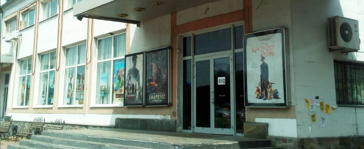 """Інклюзивний і триповерховий: проєктанти розповіли про реконструкцію кінотеатру """"Європа"""" у Борисполі"""