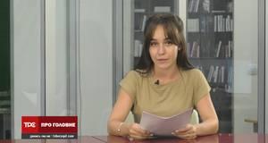 Загадкова смерть жінки та золото на чемпіонаті України: головні новини Борисполя 3.08.2020