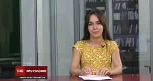 На Бориспільщині 6 нових хворих на коронавірус та смерть чоловіка на вулиці: головні новини 7.08.2020