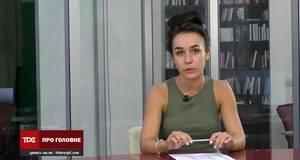 Середня зарплата у Борисполі - 14 тисяч та жодного випадку коронавірусу за добу в місті: головні новини 10.08.2020