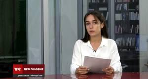 Потопельник на Бориспільщині та ремонт музею на 300 тисяч: головні новини 17.08.2020