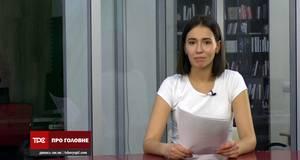 Коронавірус у лікарні та реклама на пожежній вежі: головні новини Борисполя 25.08.2020