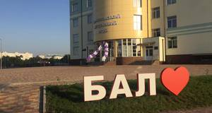 Боді-арт, мильні бульбашки та хімічні експерименти - нетипове 1 вересня в Бориспільському академічному ліцеї