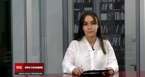 Смерть від COVID-19 та прогулянка по крилу літака: головні новини Борисполя за 4.09.2020