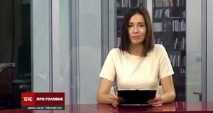 Сім нових інфікованих коронавірусом та викриття корупціонерів в аеропорту: головні новини 7.09.2020