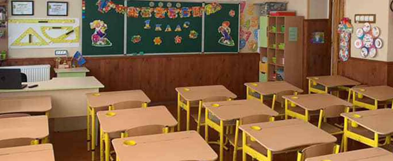 У Борисполі 6 класів переведено на дистанційне навчання