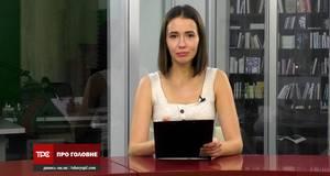 Шість класів на самоізоляції та затримання п'яної байкерші - головні новини Борисполя 14.09.2020