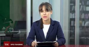 Майже 30 нових хворих на COVID-19, відключення електроенергії та пожежі на Бориспільщині: головні новини 18 вересня