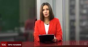 Cтало відомо, хто балотується на посаду міського голови Борисполя та інші головні новини 28.09.2020