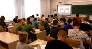 День вчителя у Борисполі: лауреати премії, освітні здобутки та привітання