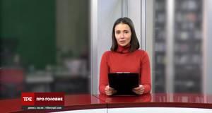 На Бориспільщині хочуть побудувати нову клініку: головні новини Борисполя 2.10.2020