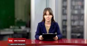 У Борисполі за вихідні двоє людей померли від коронавірусу: головні новини 5.10.2020