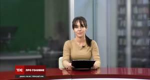 """Гімназія «Перспектива» отримала відзнаку """"Лідер освіти Київщини - 2020"""": головні новини 9.10.2020"""