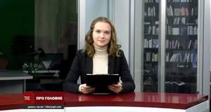 Дві смерті від COVID-19 та хабар для кандидата в депутати. Новини 21.10.2020