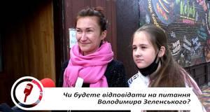 Бориспільці розповіли, чи підуть на вибори 25 жовтня